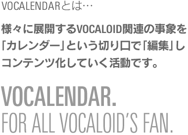 vocalendar-statement-about